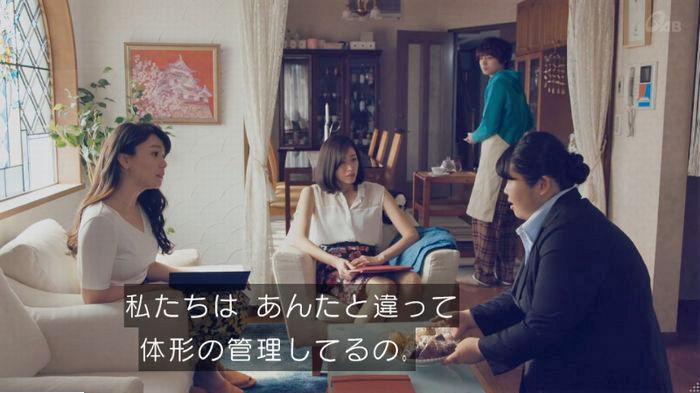家政婦のミタゾノ 2話のキャプ150