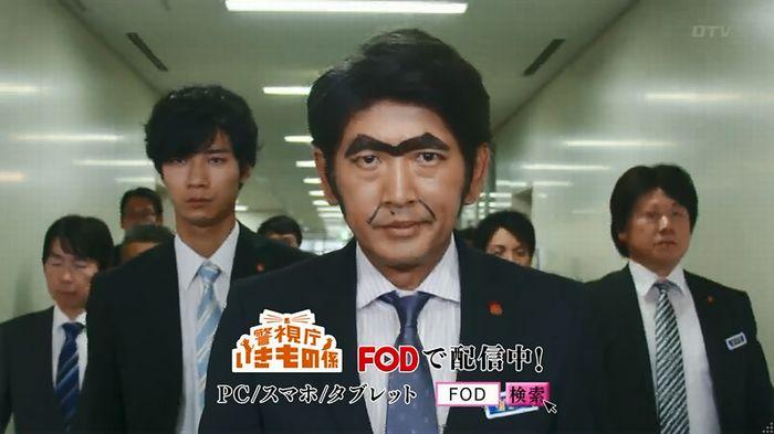 警視庁いきもの係 8話のキャプ893