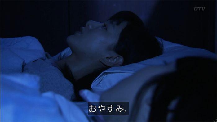 ウツボカズラの夢4話のキャプ62