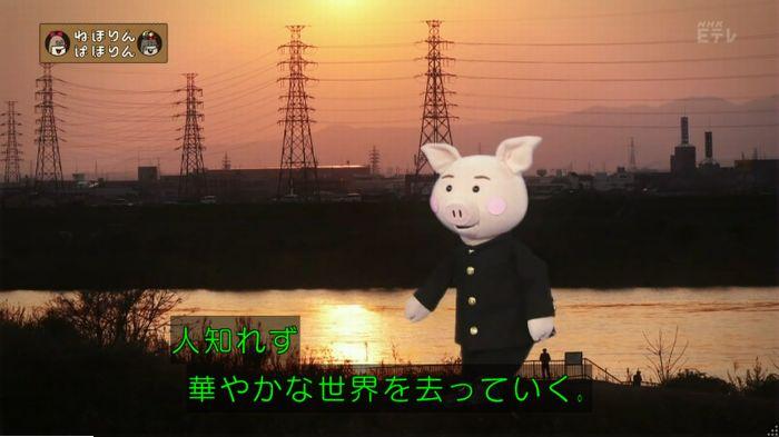 ねほりん元子役のキャプ9