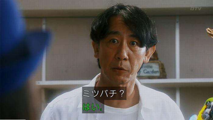 警視庁いきもの係 最終話のキャプ732
