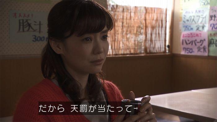 奪い愛 5話のキャプ374