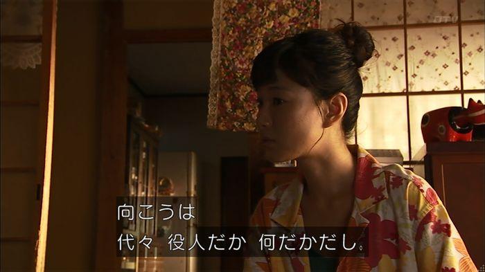 ウツボカズラの夢2話のキャプ548