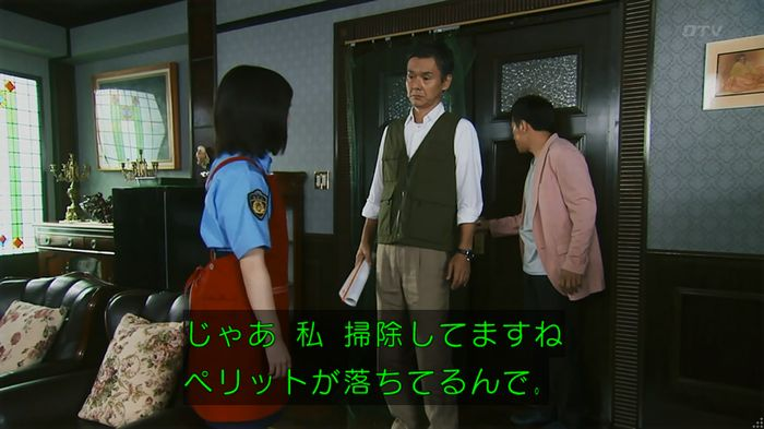 警視庁いきもの係 8話のキャプ331
