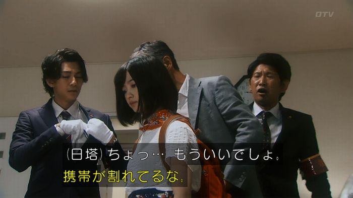 いきもの係 5話のキャプ93