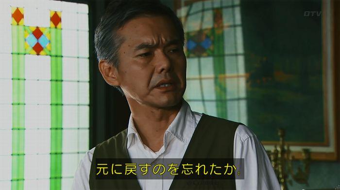 警視庁いきもの係 8話のキャプ306