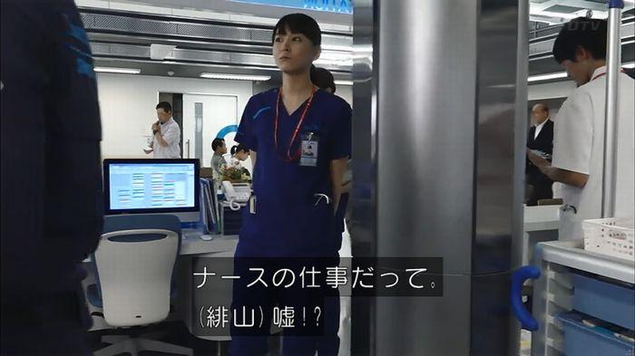 コード・ブルー6話のキャプ16