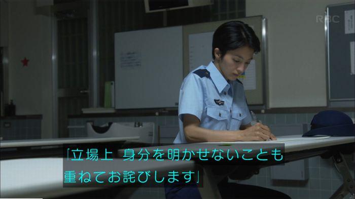 監獄のお姫さま 9話のキャプ69