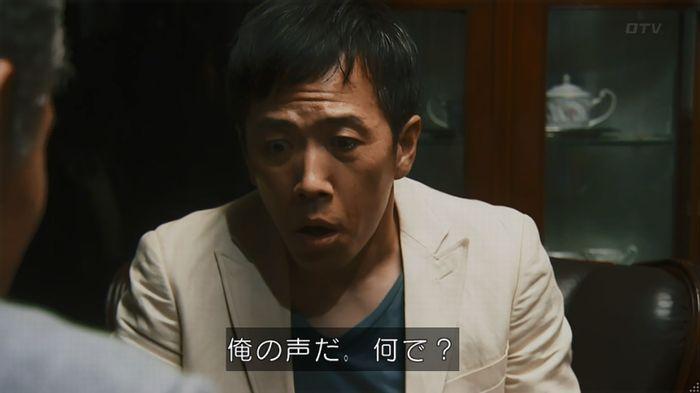 警視庁いきもの係 8話のキャプ644