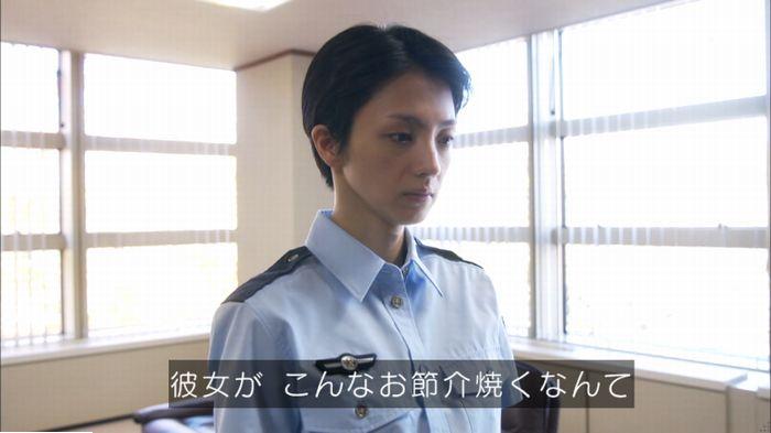 監獄のお姫さま 9話のキャプ94
