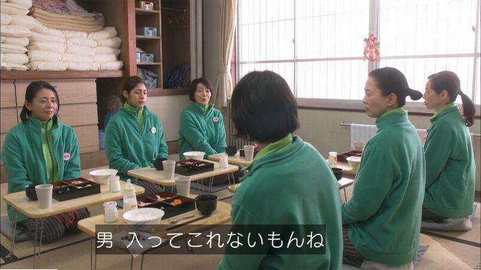 監獄のお姫さま 5話のキャプ451