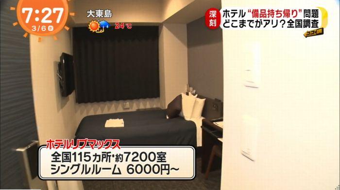 めざましTVのキャプ59