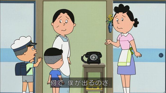 サザエさん堀川君のキャプ110