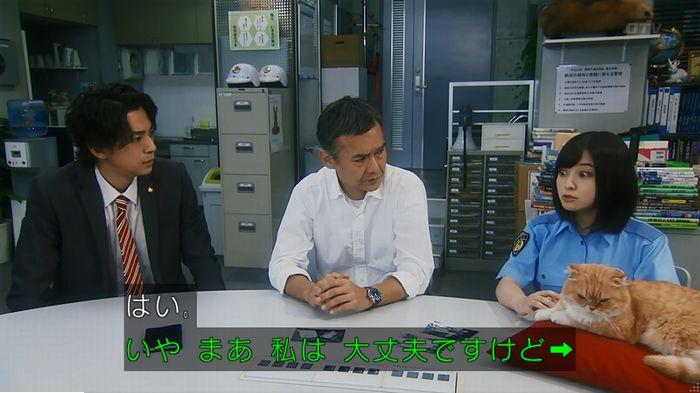 警視庁いきもの係 9話のキャプ684
