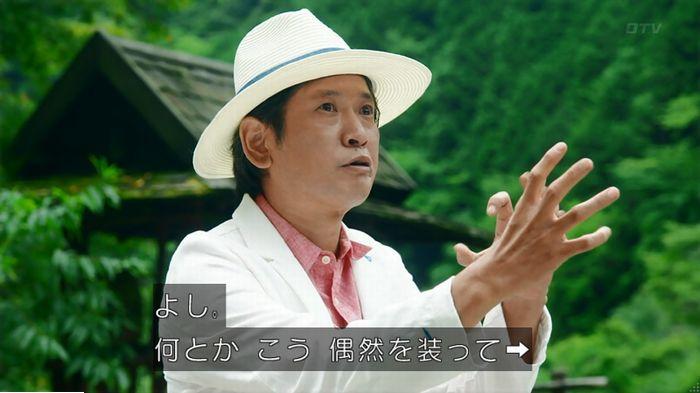 警視庁いきもの係 9話のキャプ216