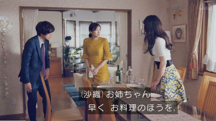 家政婦のミタゾノ 2話のキャプ295