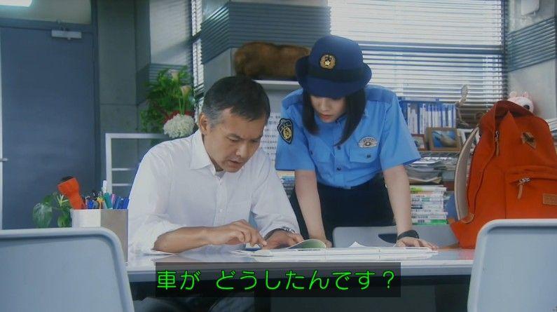 いきもの係 4話のキャプ506