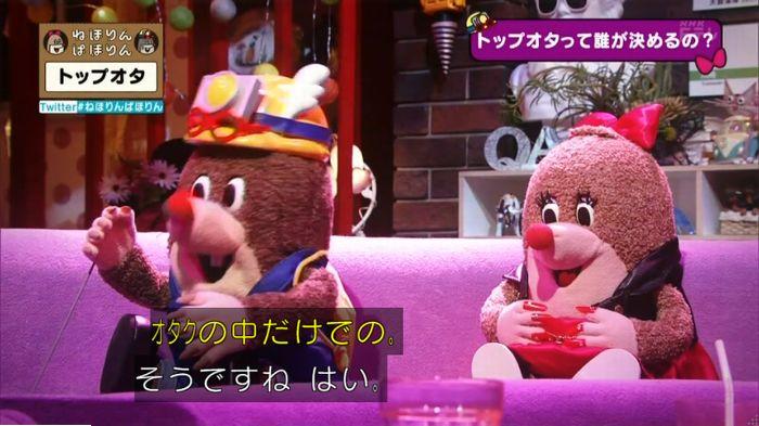 ねほりんぱほりんのキャプ273