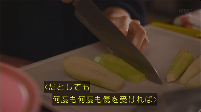 逃げ恥 8話のキャプ395