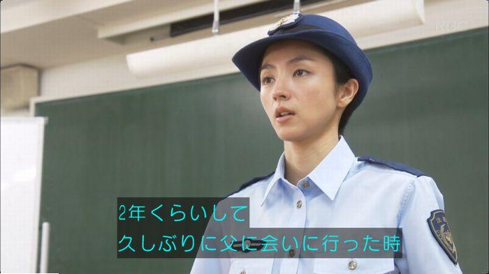 監獄のお姫さま 5話のキャプ151