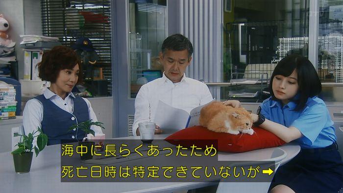 いきもの係 3話のキャプ107
