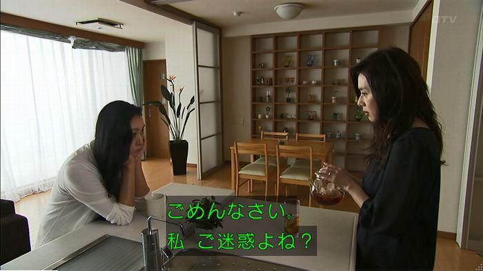 ウツボカズラの夢7話のキャプ334