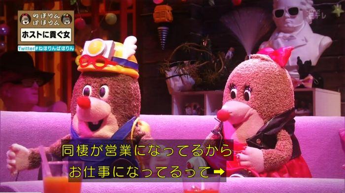 ねほりんぱほりんのキャプ489