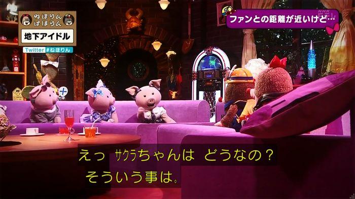 ねほりん 地下アイドル後編のキャプ161