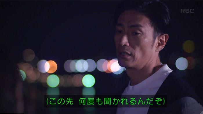 監獄のお姫さま 6話のキャプ232