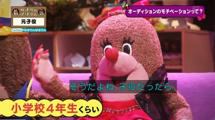 ねほりん元子役のキャプ165