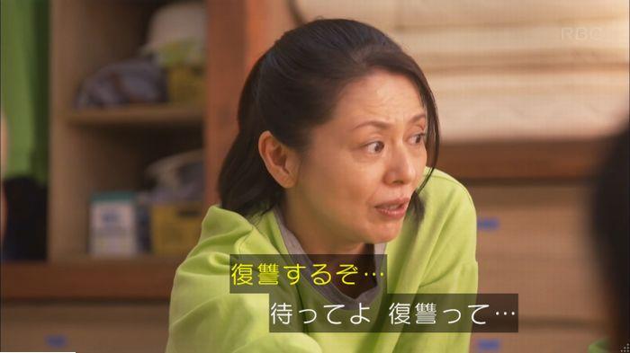 監獄のお姫さま 6話のキャプ624