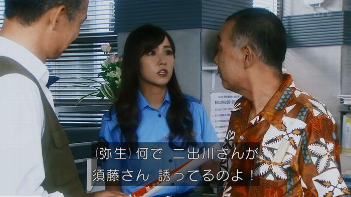 警視庁いきもの係 最終話のキャプ268