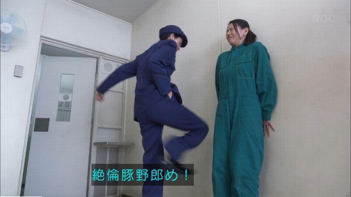 監獄のお姫さま 4話のキャプ199