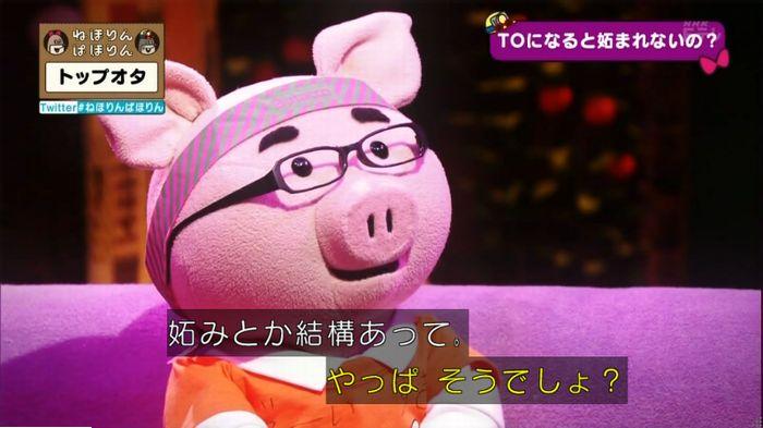 ねほりんぱほりんのキャプ276