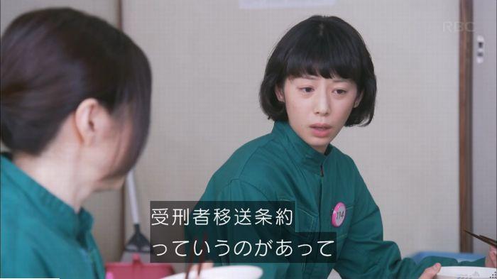 監獄のお姫さま 7話のキャプ539
