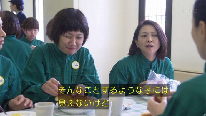 監獄のお姫さま 3話のキャプ200