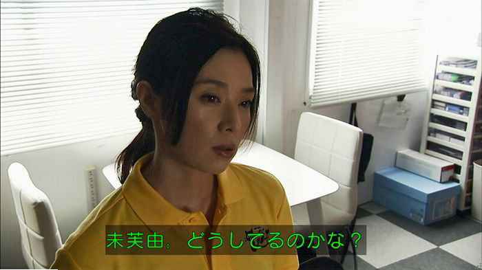 ウツボカズラの夢5話のキャプ342