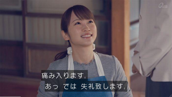 家政婦のミタゾノ 5話のキャプ200