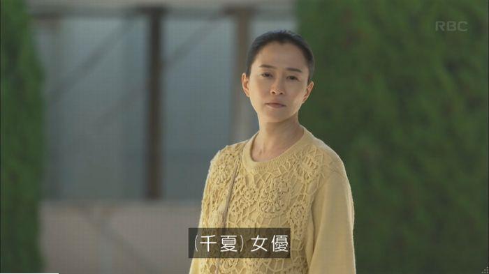 監獄のお姫さま 7話のキャプ313