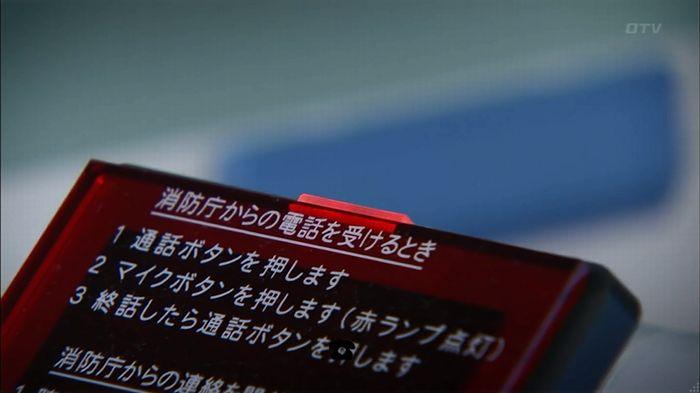 コード・ブルーのキャプ119