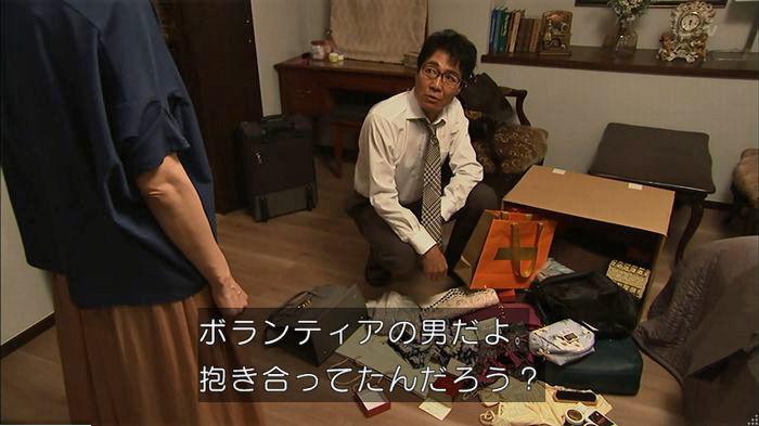 ウツボカズラの夢7話のキャプ62