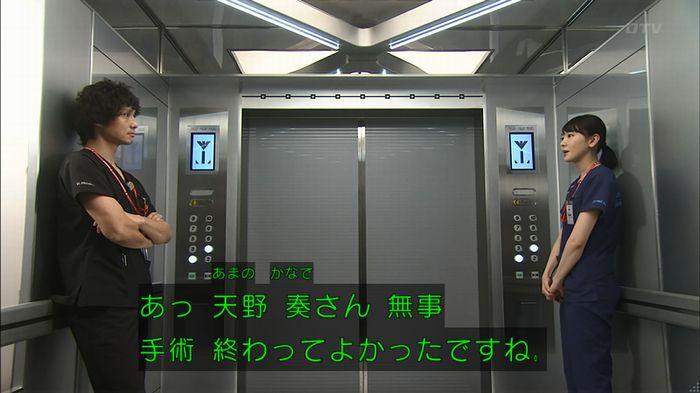 コード・ブルー6話のキャプ45
