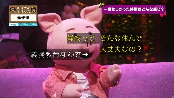 ねほりん元子役のキャプ210