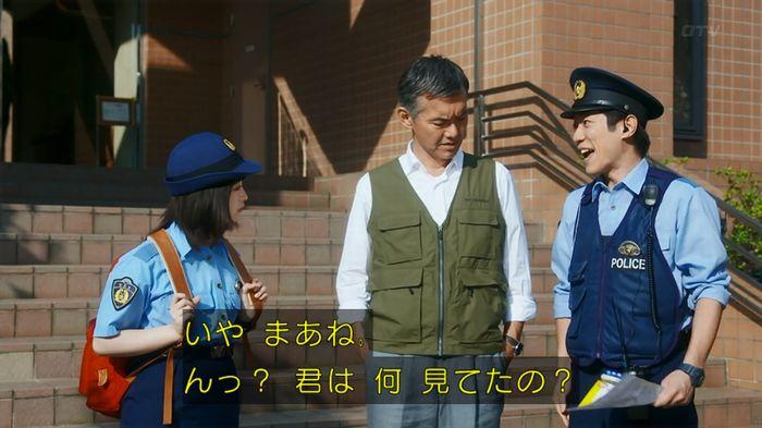 いきもの係 3話のキャプ472