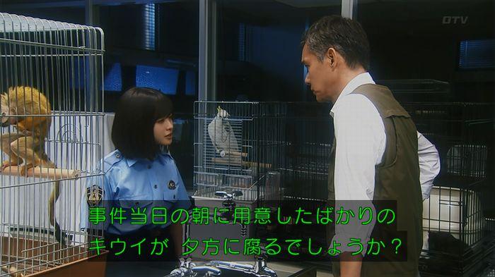いきもの係 5話のキャプ627