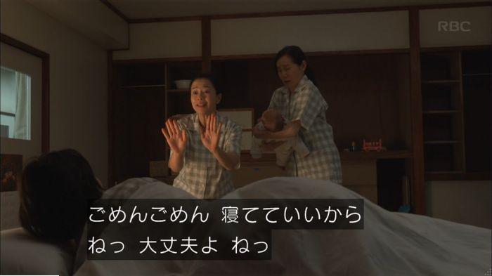 監獄のお姫さま 5話のキャプ304