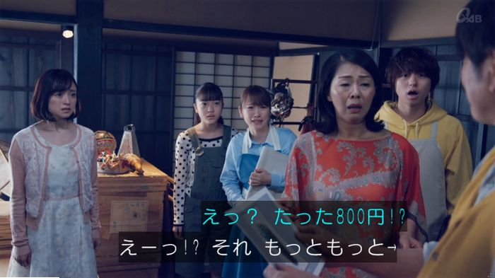 家政婦のミタゾノ 5話のキャプ645