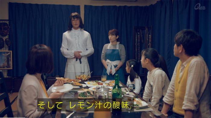 家政婦のミタゾノ 5話のキャプ324