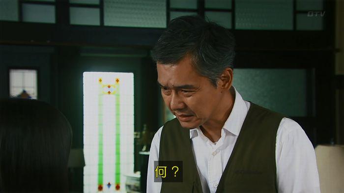 警視庁いきもの係 8話のキャプ256