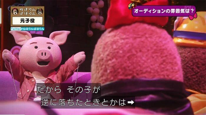 ねほりん元子役のキャプ103